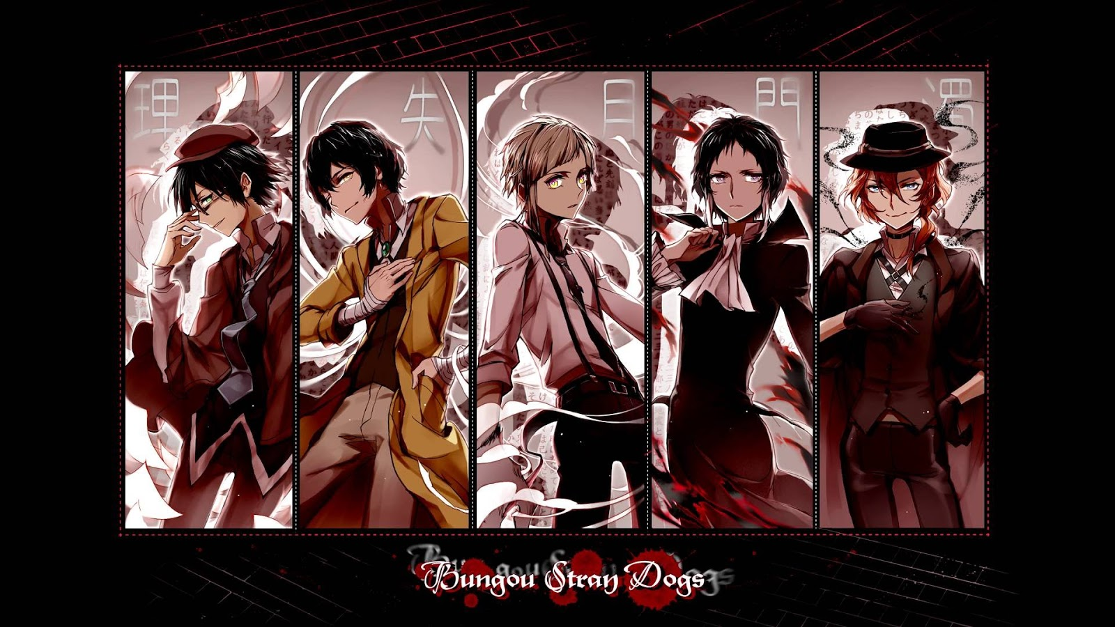Bungou-Stray-Dogs-Season-3