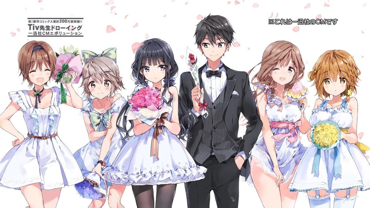 Masamune kun no revenge characters dating 9