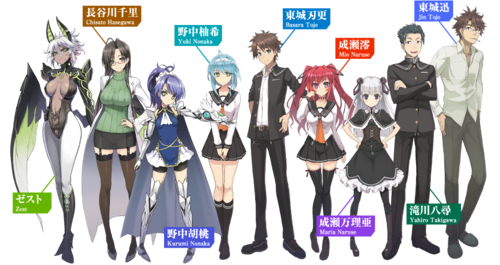 Shinmai-Maou-no-Testament-Season-3-Release-Date-2017