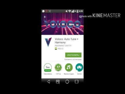 Voloco-Auto-Tune-Harmony-Apk-Download-For-Android-and-iOS