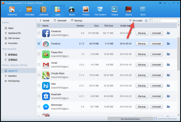 Download-Tongbu-for-iOS-Without-Jailbreak