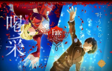 Fate-Extra-Last-Encore-Anime-Release-Date-2017