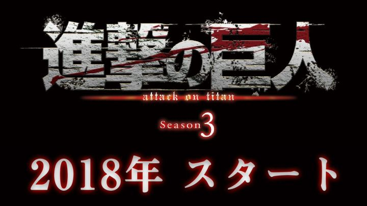Attack-On-Titan-Season-3-Release-Date-2018-Story-News-And-More