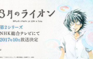 3-gatsu-no-lion-season-2-air-date-spoilers