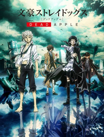 Bungou-Stray-Dogs-Dead-Apple-Movie-Release-Date-2018