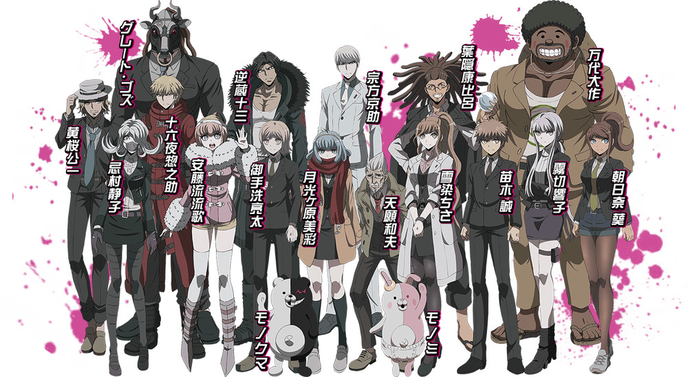 danganronpa-season-2-release-date-announced-2018