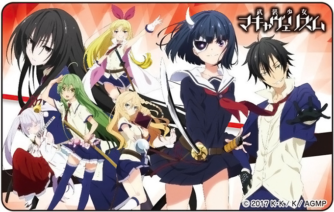 busou-shoujo-machiavellianism-season-2-news-updatess