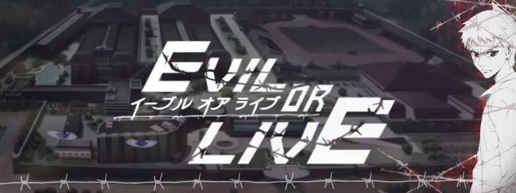 evil-live-season-2-release-date-news-latest-updates