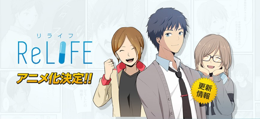 relife-season-2-anime-story-characters-2018